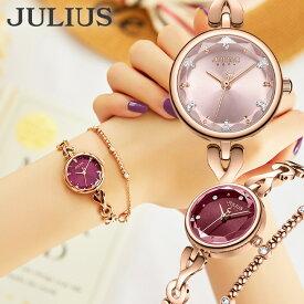 腕時計 レディース ブランド 時計 防水 おしゃれ 可愛い 人気 ファッション ブレスレット バングル 20代 30代 40代 JULIUS プレゼント ギフト クリスマス xmas