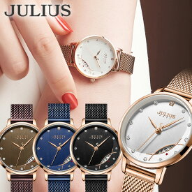 腕時計 レディース ブランド 防水 レディース腕時計 おしゃれ 人気 20代 30代 40代 カレンダー 日付 JULIUS プレゼント ギフト 入学祝い 卒業 母の日 クリスマス 時計