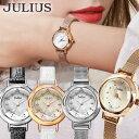 腕時計 レディース ブランド 防水 おしゃれ かわいい シンプル 20代 30代 40代 50代 小さめ JULIUS プレゼント ギフト クリスマス xmas 時計