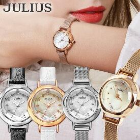 腕時計 レディース ブランド 防水 おしゃれ かわいい シンプル 20代 30代 40代 50代 小さめ JULIUS プレゼント ギフト 入学祝い 卒業 ホワイトデー 時計
