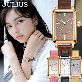 腕時計 レディース ブランド 防水 おしゃれ かわいい シンプル 10代 20代 30代 40代 スクエア型 上品 四角 革ベルト JULIUS プレゼント ギフト 入学祝い 卒業 母の日 時計