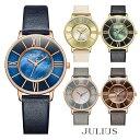 腕時計 レディース ブランド 防水 おしゃれ かわいい シンプル 30代 40代 カジュアル 20代 オフィス 上品 JULIUS プレゼント ギフト