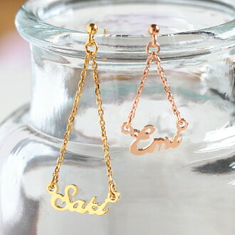 The pierced earrings which give a shake at a name pierced earrings chain type