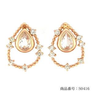 K18 18金 ダイヤモンド ティアードロップピアス 天然ホワイトトパーズ ネックレス ゴールド レディス GOLD