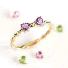 指輪 ゴールド リング リボン ハーシェイプ 天然石 ピンクルマリン ペリドッ アメシス ツイスアーム シルバー925