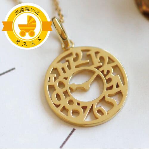 メモリアルクロック ネックレス レディス 時計 ネックレス ゴールドネックレス 赤ちゃん誕生の時間 18金 K18 シルバー925