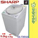 【中古】MK980▲シャープ 洗濯機 2012年 9.0 乾燥付 Ag+イオンコート ES-TX910
