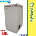 【中古】KC370▼ノーフロスト 冷凍庫 冷凍ストッカー 68L 2011年 JH68CR バケツ型