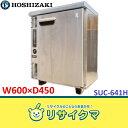 【中古】K04569▼サンヨー 台下冷蔵庫 コールドテーブル SUC-641H