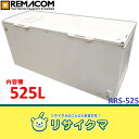 【中古】O▼レマコム 冷凍庫 冷凍ストッカー アイス 2枚扉 525L 2012年 RRS-525 (04710)