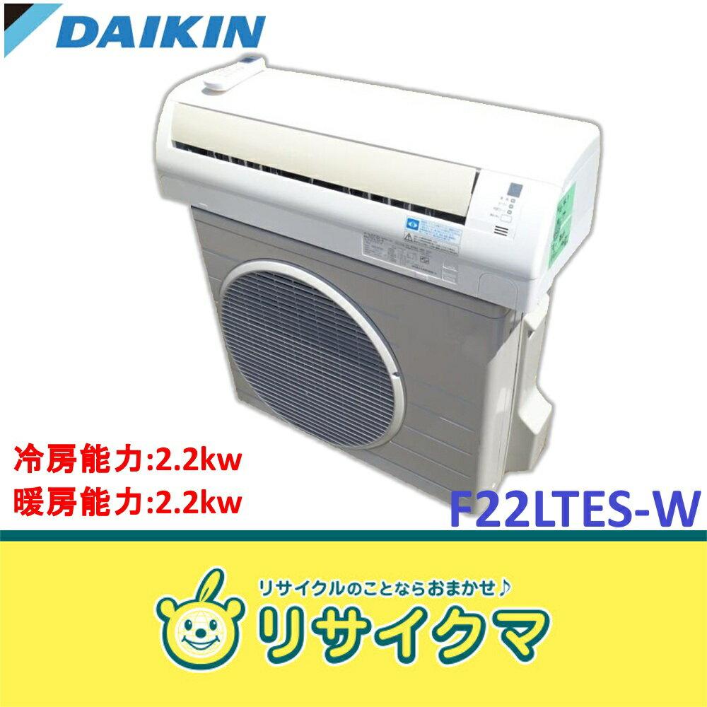 【中古】M▲ダイキン ルームエアコン 2011年 2.2kw 〜8畳 F22LTES (07709)