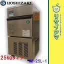 【中古】O▼ホシザキ 製氷機 キューブアイス 25kgタイプ IM-25L-1 (09074)