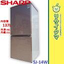 【中古】R▼シャープ 冷蔵庫 137L 2012年 2ドア 人気色 ピンク SJ-14W (06657)