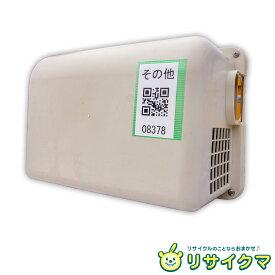 【中古】M▽換気扇 シロッコファン 2015年 100V 空調 (08378)