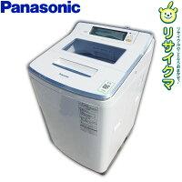 【中古】K▼パナソニック洗濯機2015年8.0kgステンレス槽自動槽洗浄即効泡洗浄NA-JFA801S(11543)