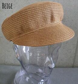 5375137■s29s 帽子 4colors ストローキャップ シンプル マリン キャスケット マリン帽 春 夏 トレンド レディース