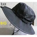 4743330■BIGサイズ 帽子 7colors 帽子 撥水加工 アドベンチャー ハット つば広 春 夏 サファリ アウトドア 登山 UV…