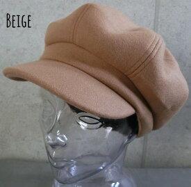 6321806■3a0w 帽子 4colors メルトン キャスケット マリン 美シルエット 秋 冬 男女兼用 シンプル メンズ レディース プチプラ こなれ 定番