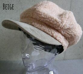 6282304■3a0w 帽子 3colors コーデュロイ ボア ボリューム キャスケット モコモコ メンズ レディース 男女兼用 プチプラ 秋 冬 シンプル