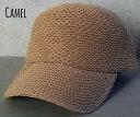 6704192■s3s1 帽子 4colors ストロー キャップ ペーパー ナチュラル ベーシックスタイル 被るだけで涼しげ サイズ調…