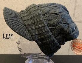7201298■0a1w 帽子 5colors ファーライナー ケーブル編み キャスケット ツバ付き ケーブル ニット 防寒 あったか 男女兼用 メンズ レディース 秋 冬