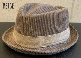 7034632■0a1w 帽子 3colors BASIQUENTI ベーシックエンチ コーデュロイ マニッシュ 中折れ ハット ウォッシュ 男女兼用 秋 冬 サイズ調整