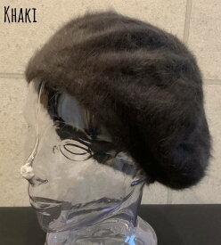 7217082■0a1w 帽子 5colors 今だけ価格 特価 プチプラ 帽子 アンゴラ風 フェイク アンゴラ ベレー帽 ベレー ウール ファー ふわふわ 秋 冬 シンプル