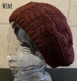 7190745■0a1w 帽子 4colors 2WAY リバーシブル ベレー帽 ボア ファー ライナー モコモコ質感 ケーブル ニット ベレー 秋 冬 もこもこ 男女兼用