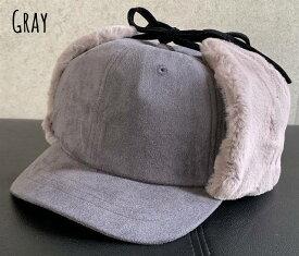 7008471■0a1w 帽子 4colors ファー イヤー フラップ スエード 飛行帽 フライトキャップ アビエーターキャップ パイロット帽 ロシア帽 メンズ レディース