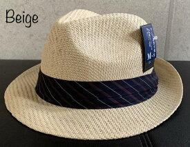 7742491■0s2s帽子 日本製 ストライプ帯 ストローハット 中折れ ハット ネクタイ 段巻帯 サイズ調整 春 夏 メンズ レディース 男女兼用