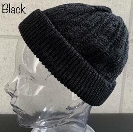 8382229■0a2w 3colors 帽子 ショート ワッチ ケーブル ニット帽 ビーニー イスラム 折り返し オールシーズン ワッチ フィッシャーマン 男女兼用