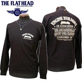 送料無料 THE FLAT HEAD(ザ・フラットヘッド)『FH ENGINEBUILDERS』 長袖Tシャツ 黒/白 THCL-210【メンズ/アメカジ/フラヘ/バイカー/日本製/ロンT】