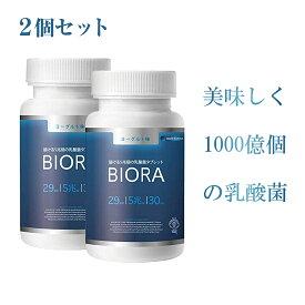 乳酸菌 サプリ 2個セット ビフィズス菌 タブレット 菌活 サプリメント ナノ型 EC-12 H-61 K-1 4種の乳酸菌配合 BIORA ビオラ 30日分 30タブレット 濃厚ヨーグルト風味 幸せラボ