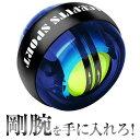 筋トレ パワー ボール 筋トレ グッズ リスト ボール 握力 トレーニング 強化 手首 鍛える ボール 筋トレ グッズ 器具 …