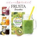 スムージー ダイエット スムージー 酵素 置き換え ダイエット 乳酸菌 ファスティング ダイエット グリーンスムージー …
