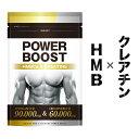 HMB クレアチン サプリ 15万mg hmb サプリメント HMB サプリ 筋トレ サプリ ダイエット サプリ HMB90,000mg クレアチ…
