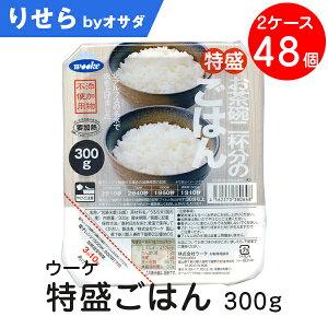 【2ケースセット】ウーケ お茶碗2杯分の 特盛ごはん 300g (2ケース 48個) ローリングストック法に最適 パックライス パックごはん ふんわりごはん 【ウーケ】
