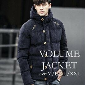 メンズ ボリュームジャケット 中綿 ダウン コート アウター フード コーデュロイ ファスナー ボタン 厚手 長袖 秋冬 ゆったり M L XL XXL 2L 3L サイズ 大きいサイズ ネイビー navy mens jacket coat あたたかい かっこいい プレゼント ギフト 誕生日 バレンタイン