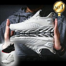 【 送料無料 】 スニーカー メンズ デザイン シューズ 厚底 ソール かっこいい おしゃれ カジュアル ウォーキング ジョギング ランニング 通勤 通学 ブラック レッド ホワイト 靴 メンズ靴 レースアップ