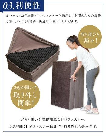 SLEEPMAGICウェーブタイプ極厚プレミアムマットレス1枚で敷布団の代わりに使える3つ折りタイプ厚さ12cmSサイズ楽天スーパーSALE限定40%OFF