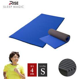 スリープマジック 高反発 マットレスパッド シングル ウェーブ 厚さ4cm ベッドの上に敷く 寝具 カバー 通気性 腰痛 持ち運び 硬め 新生活