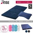 【キャッシュレス 還元】【公式】スリープオアシス 高反発マットレス 5cm シングル セット 3つ折り 折りたたみ 寝具 …