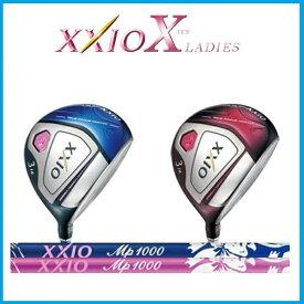 ☆ダンロップ レディス XXIO10 ゼクシオ10 フェアウェイウッド MP1000L ブルー、ボルドー シャフト