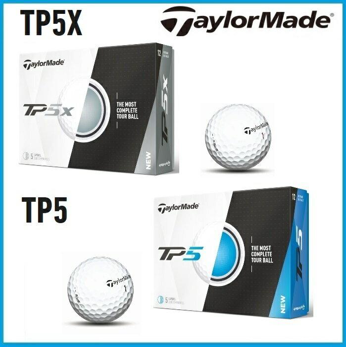 ☆日本正規品☆テーラーメイド TP5/TP5X ゴルフボール 1ダース(12球入り)