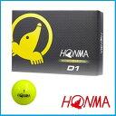 ☆HONMA ホンマ D1 イエロー ゴルフボール 1ダース(12個入り)