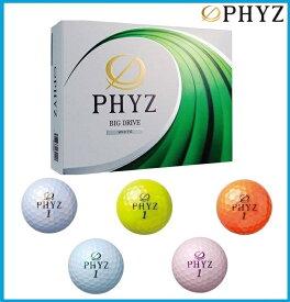 ☆2017年 ブリヂストン PHYZ ファイズ ゴルフボール 1ダース(12個入り)