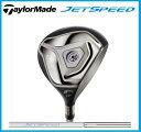 ☆2014年モデル 日本正規品レディス テーラーメイド ジェットスピード JET SPEED WOMENSフェアウェイウッド TM1-314カーボンシャフト