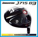 ☆2014年 ブリヂストンゴルフ J715 B3(460)ドライバー TOUR AD MJ−6 ツアーAD カーボンシャフト