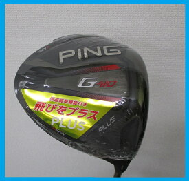 ☆PING G410 PLUS ピン G410 プラス ドライバー ALTA J CB RED/ALTA DISTANZA/TOUR 173-65/TOUR 173-75 シャフト