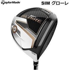 日本正規品 2020 TaylorMade テーラーメイド SIM GLOIRE シム グローレ ドライバー Air Speeder TM シャフト